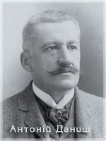 Антоній Даниш
