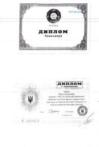 dyplom-bakalavra